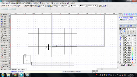AR_CAD dxf stage