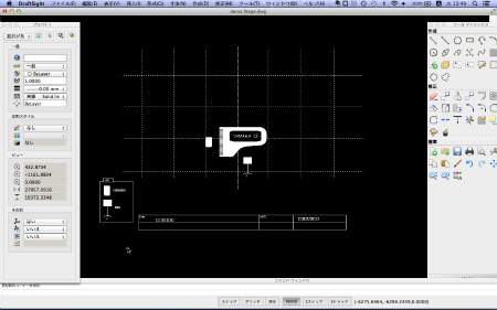 sDraftSight Stage DWG
