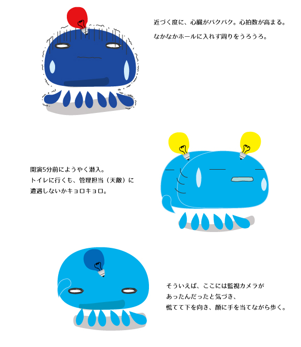 潜入_04