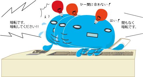 お遊戯会・2