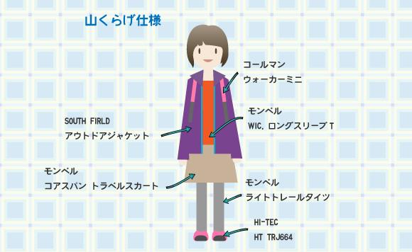 七沢散歩_01