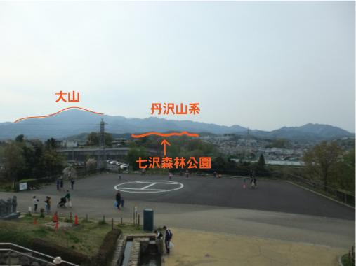 七沢散歩_03
