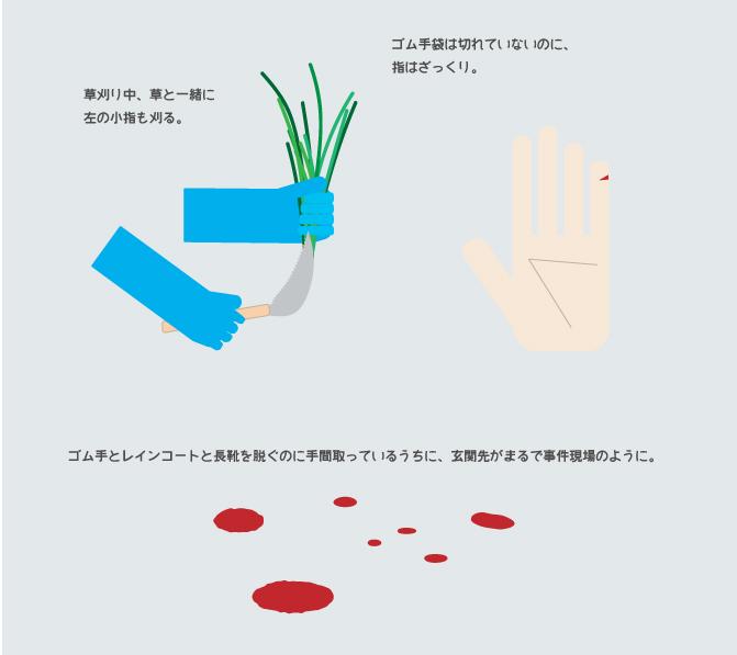 草刈り_04