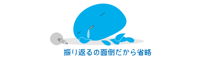 20151230_03.png