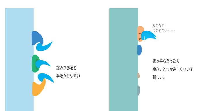 20160201_4.jpg