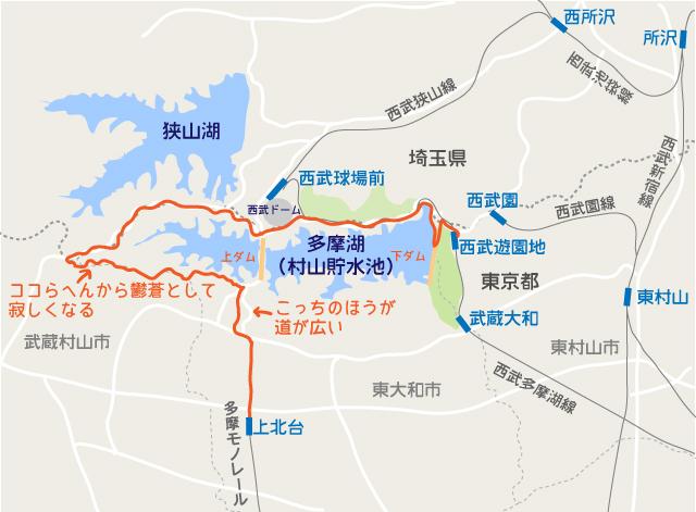 20160909_tamako-map
