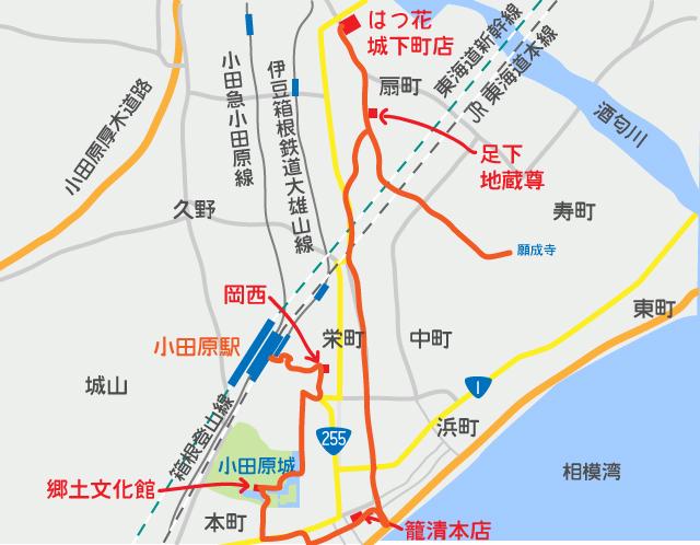 20160921_odawara_map
