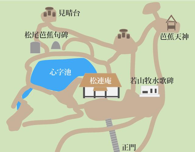 20161203_mogusa_takahata