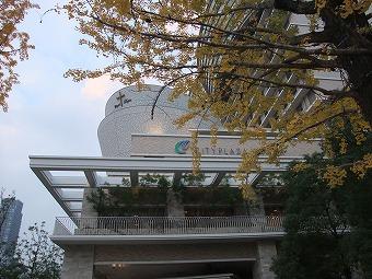 シティイプラザ大阪