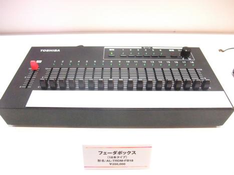 DSCF8184.jpg