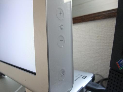 DSCF8916.jpg