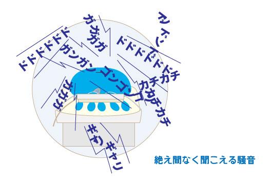 MRI_04.jpg