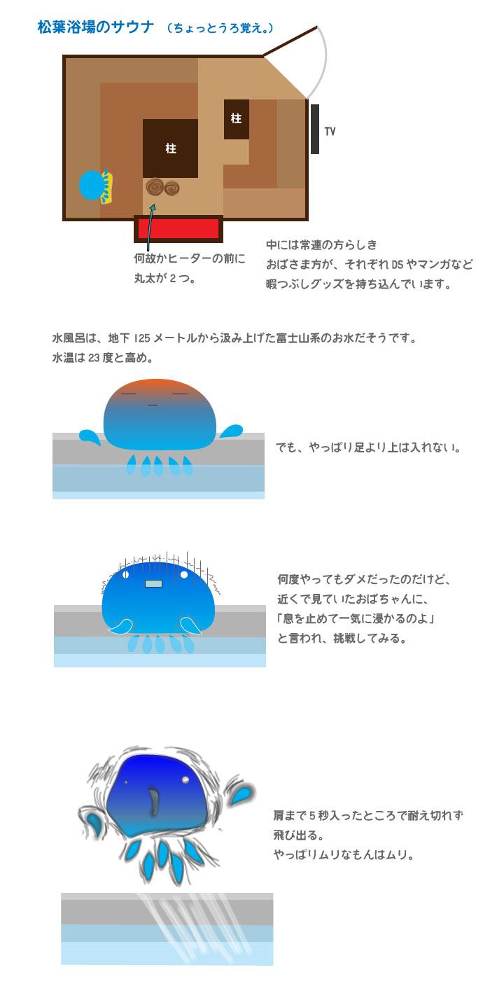 matsuba_02.jpg