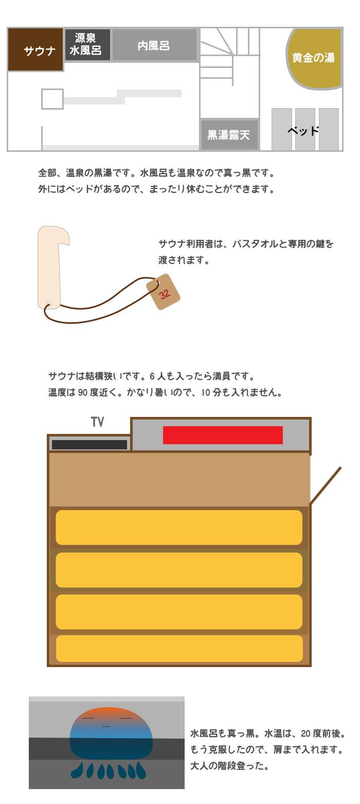 musashikoyama_02.jpg