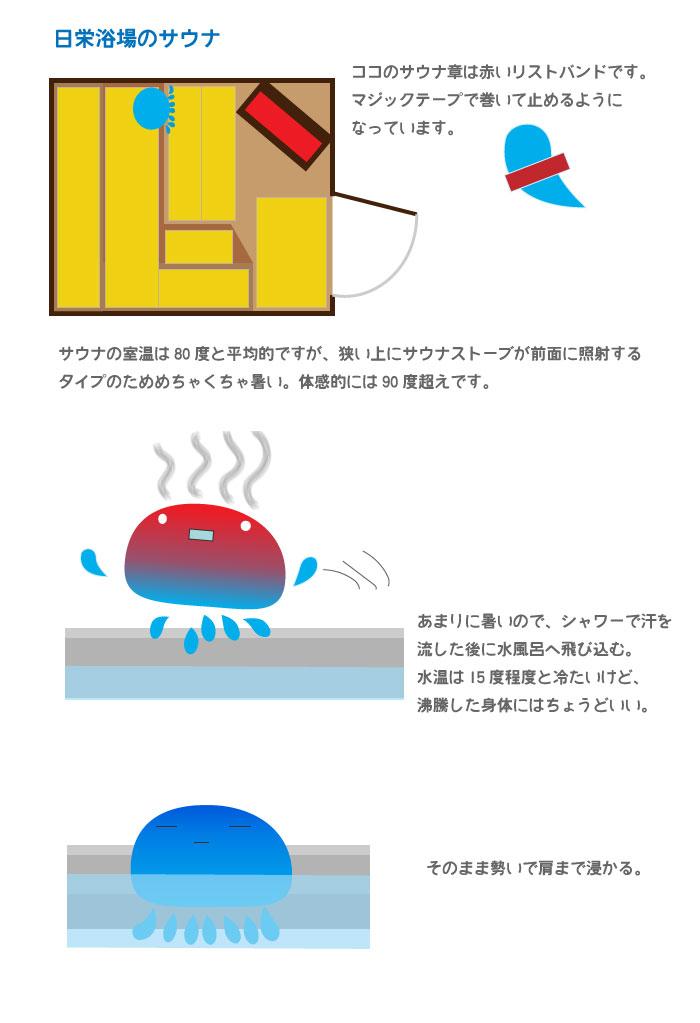 nichiei_02.jpg