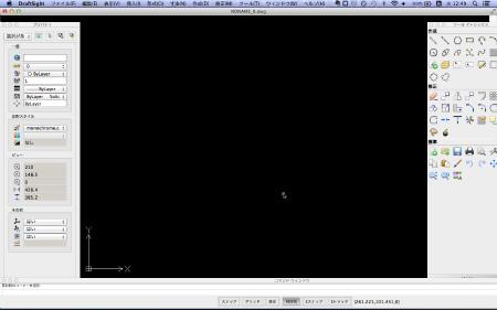 sDraftSight.jpg
