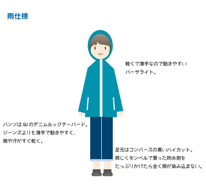 yagai_03.jpg