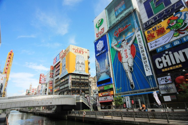 大阪で知人と6年ぶりの再会