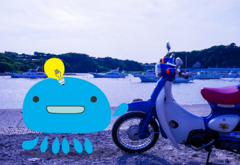 リトルカブに乗って三浦半島の最南端でラーメンを作ってみた