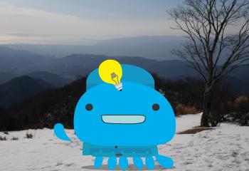 雪の積もった鍋割山で鍋焼きうどんを食べる・鍋割山編【鍋割山〜塔ノ岳縦走】