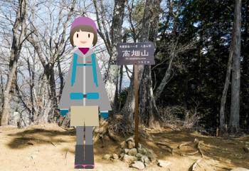 秀麗富嶽十二景の高畑山〜倉岳山を縦走・高畑山編