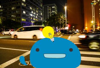 仕事のついでに名古屋観光【トヨタ産業技術記念館と味噌カツ丼】