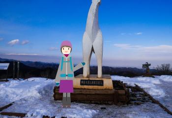 雪の生籐山から陣馬山を縦走【三国山〜生藤山編】