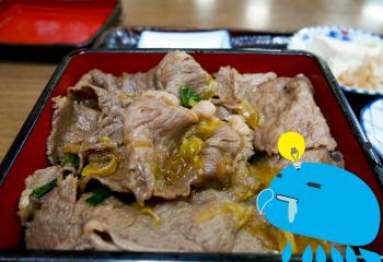 松阪駅の老舗で松阪牛が敷き詰められた肉丼を食す