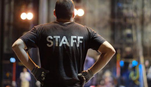 舞台スタッフの仕事をしたい人が進むための学校一覧
