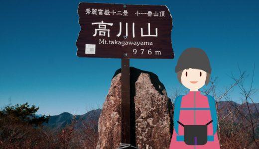 大月市秀麗富嶽十二景11番の高川山に登る