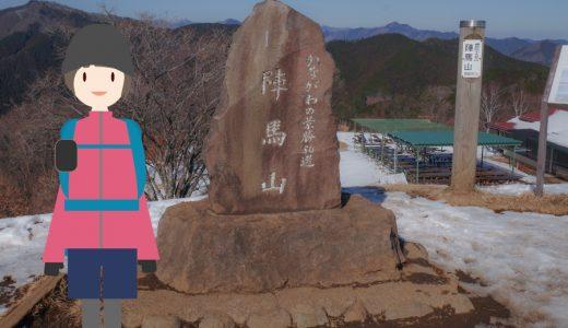 年末のリベンジ!明王峠経由で陣馬山へ登る