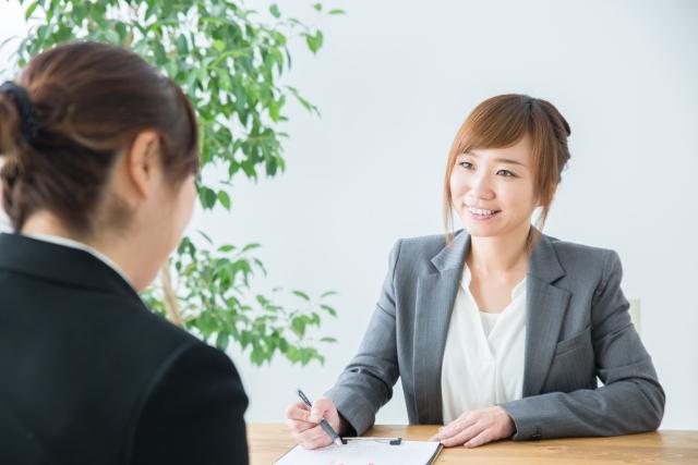 保険のことを詳しく知るためにフィナンシャルプランナーに相談してみた