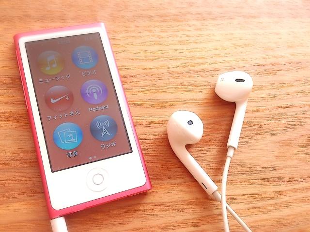 初めてApple StoreでiPodを買う