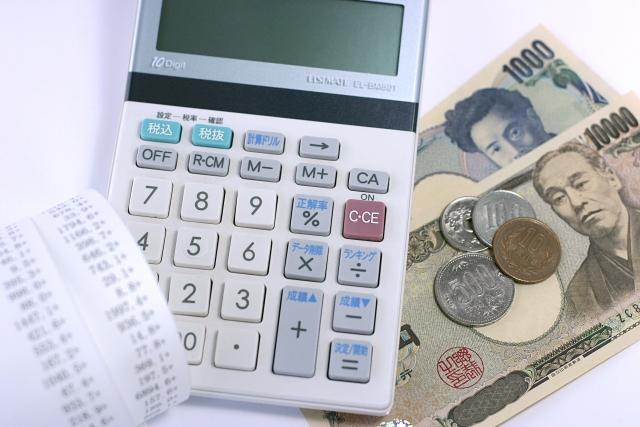 銀行口座と連携できる家計簿、マネーフォワードが便利すぎる