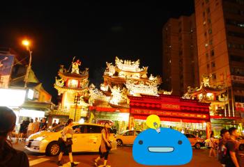 台湾を味わい尽くす旅・3日目【饒河街夜市】
